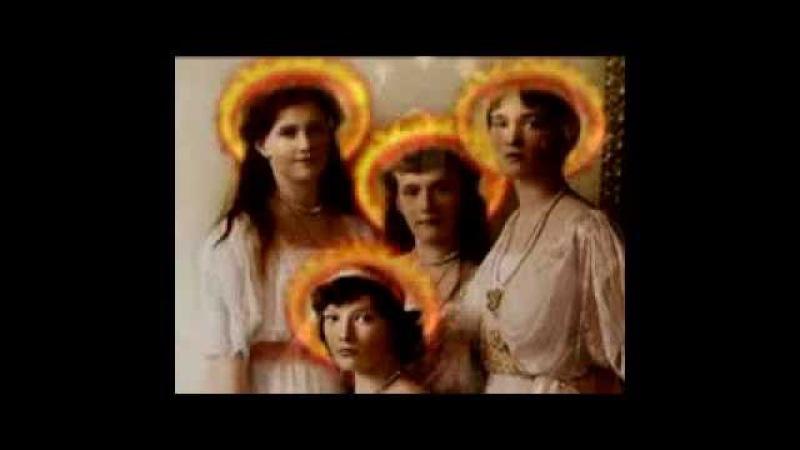 Ритуальное убийство царской семьи. (Суд Божий)
