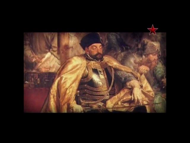 ИВАН ГРОЗНЫЙ. Портрет Без Ретуши - Все 3 серии фильма