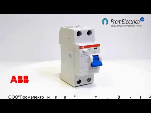 ABB F202 A 16/0,01 Выключатель дифференциального тока