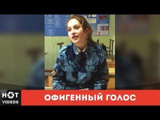 Офигенный голос. Девушка красиво поет Когда мы были на войне... ( HOT VIDEOS | Смотреть видео HD )