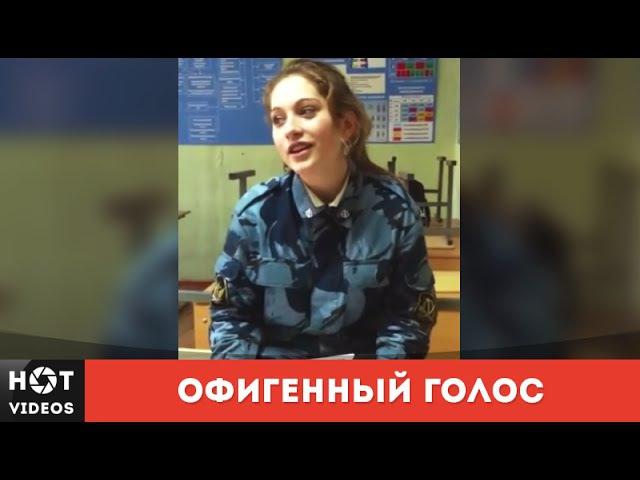 Офигенный голос Девушка красиво поет Когда мы были на войне HOT VIDEOS Смотреть видео HD