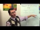 Различение значений глаголов с герундиями и инфинитивами (gerunds and infinitives)