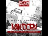 Ivan Dorn - Мишка виновен (DJ Altuhov &amp Dima House Remix)