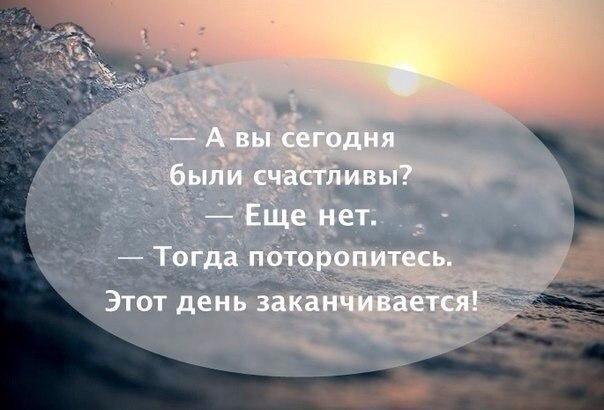 https://pp.vk.me/c623425/v623425003/63a9c/xEu_0OBebME.jpg