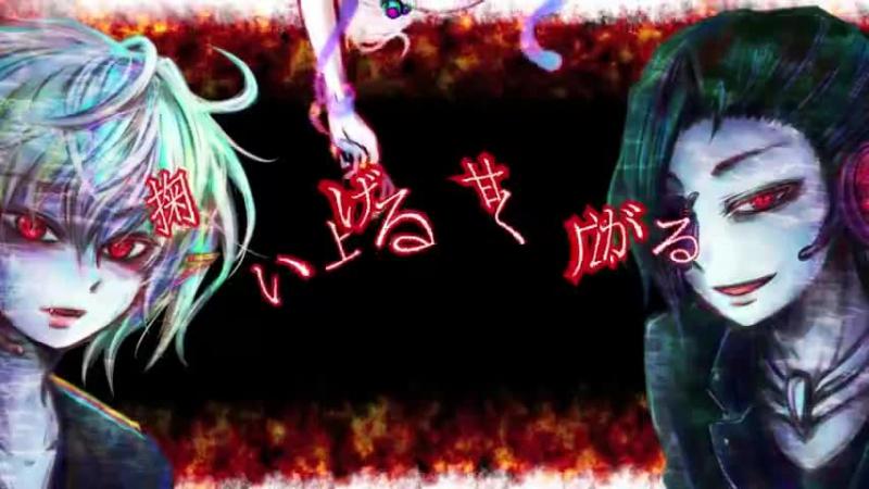 Itsune Ruse【蛭影兄妹・伍音ルセ】Rotting Night Avenger【オリジナル曲PV】