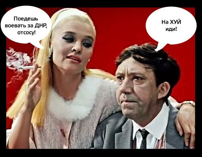 """Фонд гарантирования вкладов просит ликвидировать """"Еврогазбанк"""" - Цензор.НЕТ 4781"""