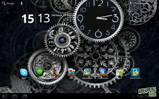 Всё Интересное Для Андроид 10.1
