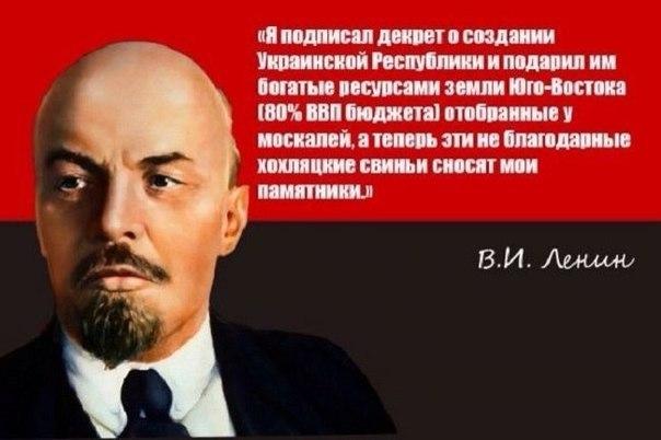 Русский мiр - Простой опрос