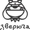 Zveruga.com.ua(Интернет зоомагазин Украина)