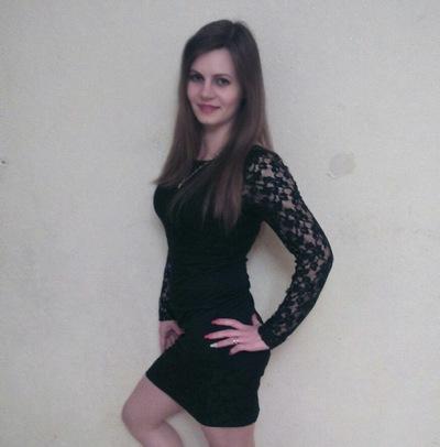 Ульяна Генсарь