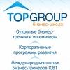 Бизнес-события в Самаре   TOP GROUP