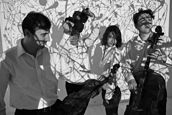 струнный FX-Quartet