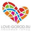 Love-Gorod.ru