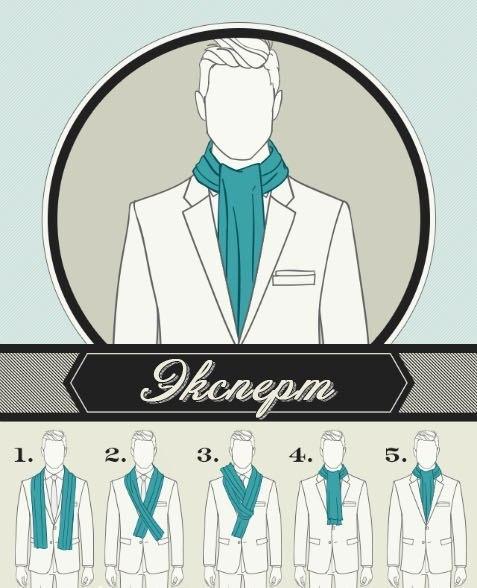 6 способов завязывать шарф