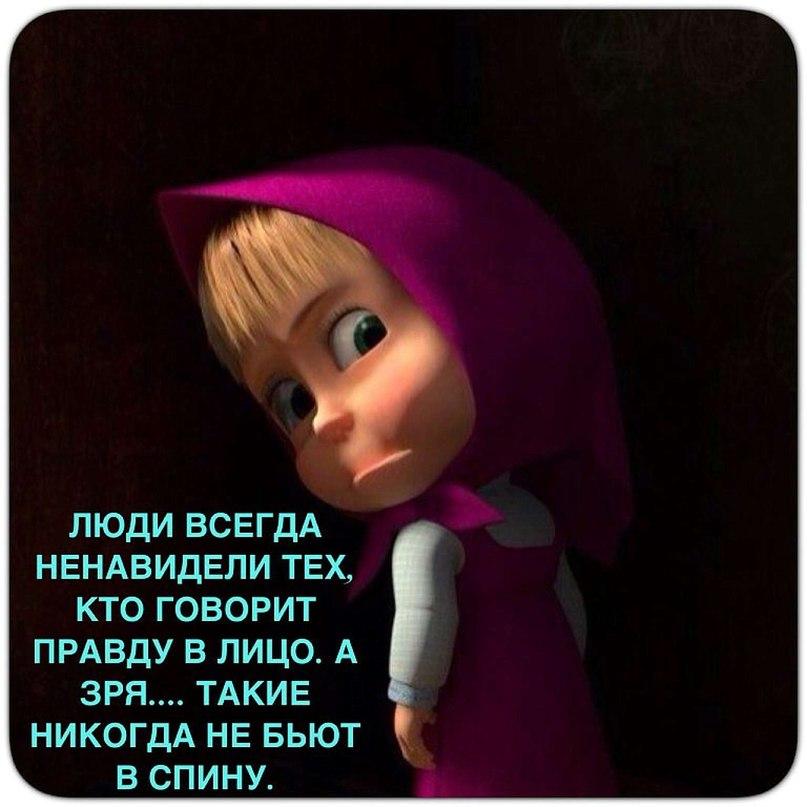 Евгения Артюшина-Холчева | Москва