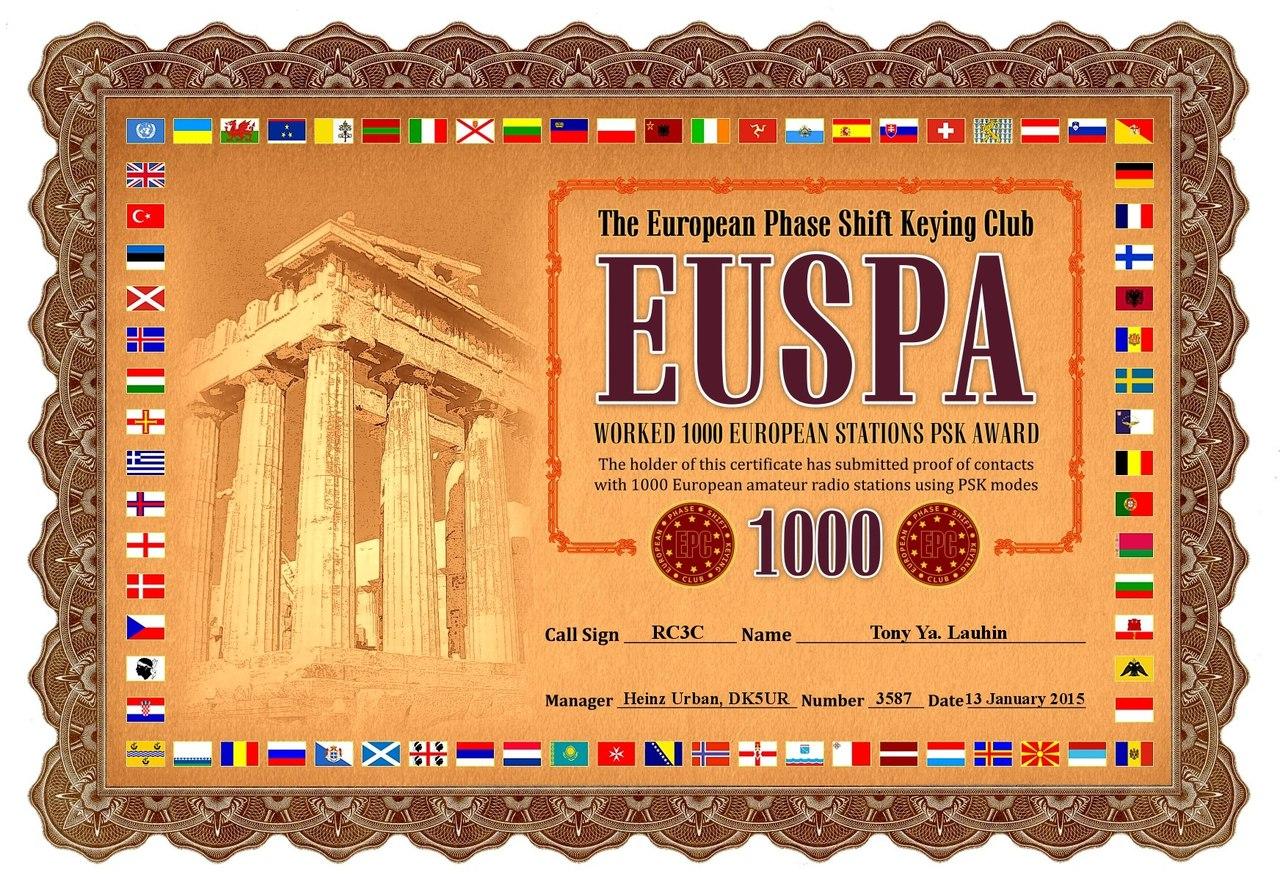 RC3C_EUSPA_1000