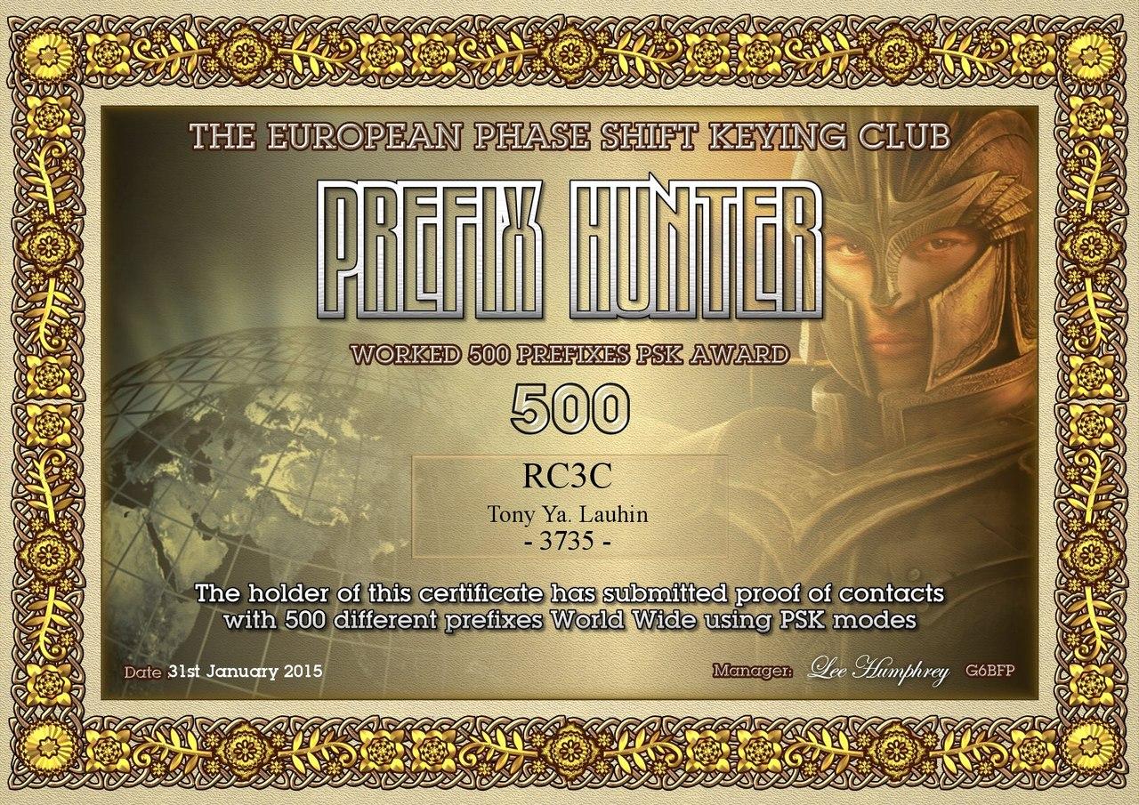 RC3C_PFX_500