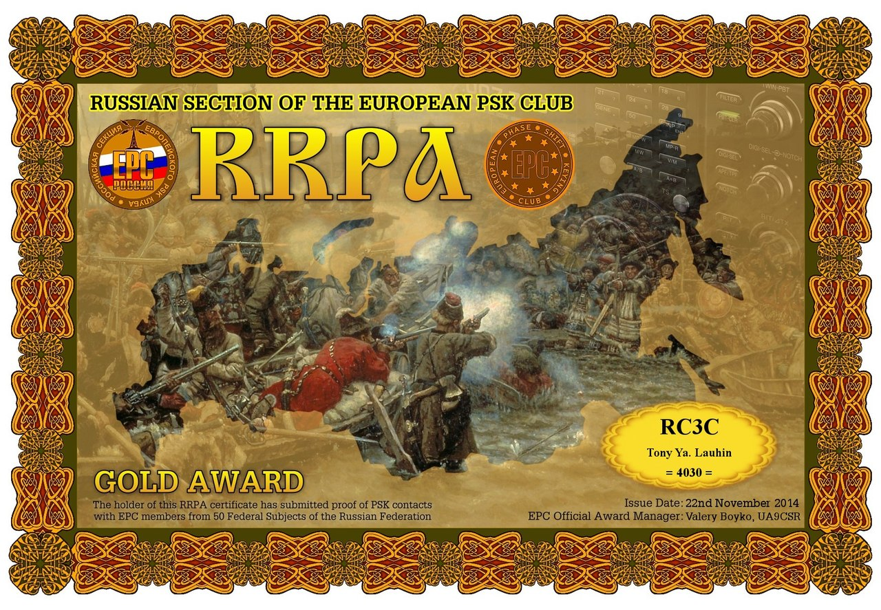 RC3C_RRPA_GOLD