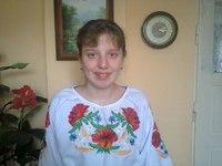 Online last seen today at 4 48 pm natalya kozak