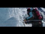 Эверест — великая неприступная гора, покорить вершину которой мечтают многие профессиональные скалолазы. Одна из экспедиций на е