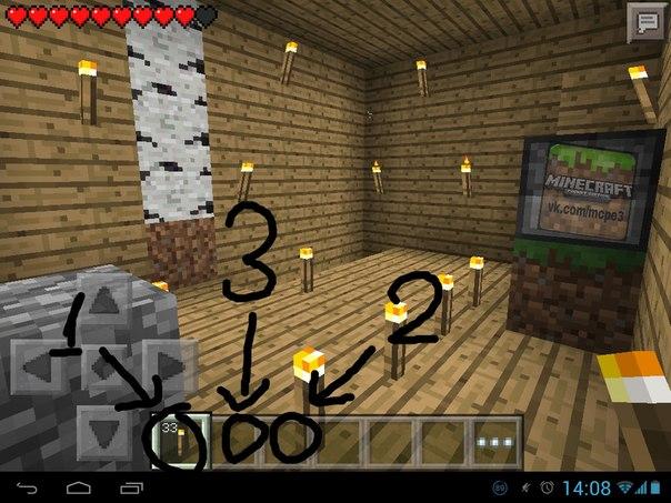 Дюп в Minecraft PE 0.10.0/0.10.4