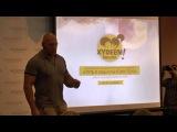 Лекция Дениса Семенихина о здоровом питании