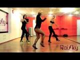 Katrin Грачёва. Vogue. On-line урок. Студия танцев RaiSky.