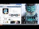 Как взломать голоса Вконтакте Без программ