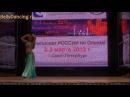 Екатерина Альперович ЧР Северная Пальмира 2013