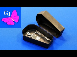 Оригами гроб