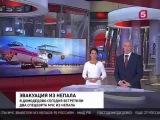 ДНР агенты под прикрытием Новости Украины России и Мировые Новости Сегодня 30 04 2015