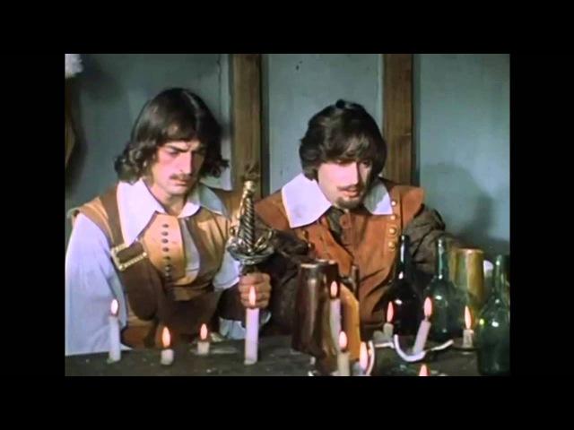 Д'Артаньян и три мушкетера - Песня Атоса о Миледи [HD]