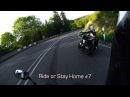Ride or Stay Home 7│QUICKSHIFT meets Mr FunRacing Streetslave 77
