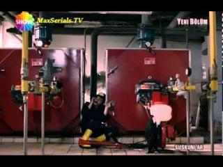 Безмолвие Молчание Suskunlar Турецкий сериал 8 серия