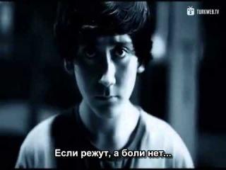 Безмолвие Молчание Suskunlar Турецкий сериал 15 серия