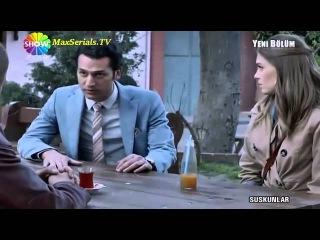 Безмолвие Молчание Suskunlar Турецкий сериал 7 серия