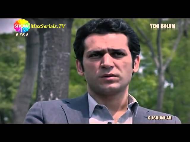 Безмолвие Молчание Suskunlar Турецкий сериал 10 серия