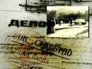 Бейтар в кровавом перевороте 1993 г.avi Опубликовано: 17 мар. 2012 г.
