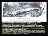 03 Динозавры и Библия - Кент Ховинд / Kent Hovind