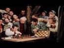 12 стульев Гайдай. Савелий Крамаров в роли одноглазого шахматиста