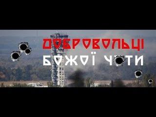 Организаторы контрабанды сигарет на Закарпатье угрожают пограничникам, - Госпогранслужба - Цензор.НЕТ 5126