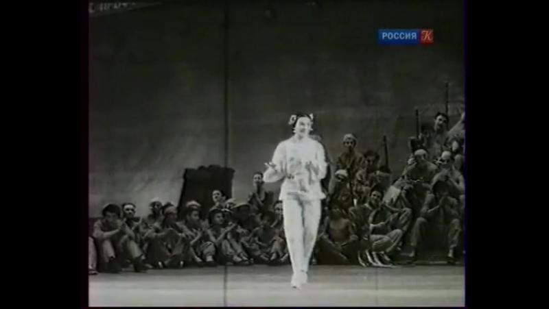 Ольга Лепешинская – Красный мак.