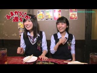 150803 Koga Narumi Presents