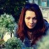 Катерина Воскобойникова