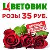 ДОСТАВКА ЦВЕТОВ по СПб и Мск. ЦВЕТОВИК