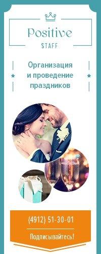 Стаф карточкой Рязань Прегабалин Куплю Киселёвск