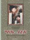 www.labirint.ru/books/386796/?p=7207