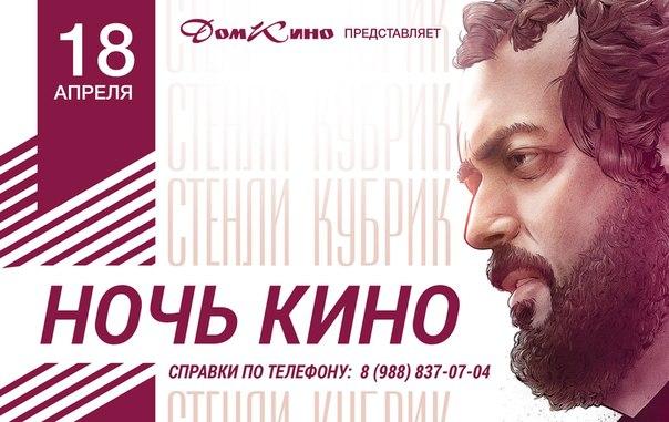 Тв новости россии 24 часа