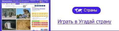 4фотки1слово.рф - фото 8