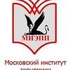 Московский институт экономики и права (МИЭПП)